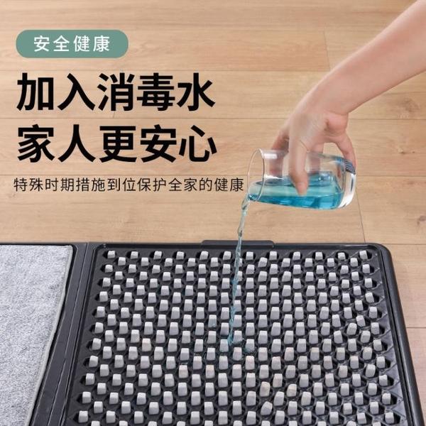 擦鞋底神器入戶自動清潔消毒辦公室門口毯家用防滑地墊 快速出貨