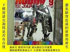 二手書博民逛書店HOBBY罕見JAPAN 繁體中文版 2010 9Y203004