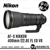 Nikon AF-S 400mm f/2.8E FL ED VR 超望遠定焦鏡頭 螢石鏡片 428E (3期0利率)【平行輸入】ww