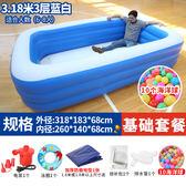 現貨-超大號遊泳池兒童家用加厚充氣水池成人家庭洗澡池 igo陽光好物
