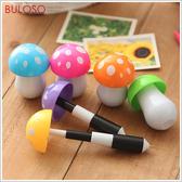 《不囉唆》 卡通造型蘑菇圓珠筆 (不挑色/款)【 A421544 】