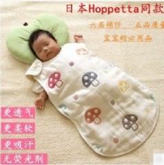 預購-新生兒七彩蘑菇紗布睡袋(六層)-大