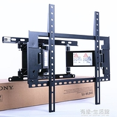 電視支架 超薄電視機掛架伸縮旋轉壁掛支架SU-WL845 通用索尼43 55 65 70寸 有緣生活館