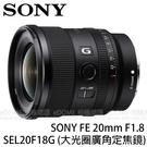 SONY FE 20mm F1.8 G ...