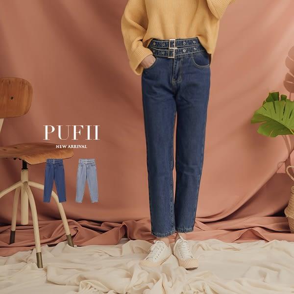 現貨 PUFII-牛仔褲 個性雙腰帶小直筒丹寧牛仔褲長褲 2色-1025 秋【CP15420】
