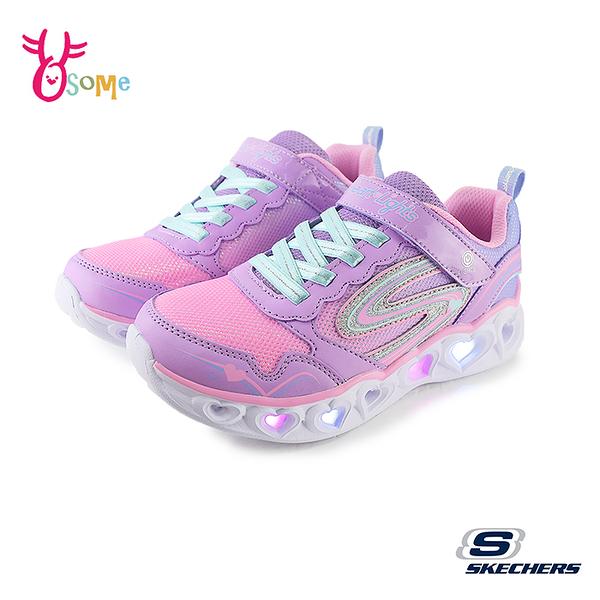 Skechers童鞋 女童電燈鞋 HEART LIGHTS 發光鞋 女童運動鞋 跑步鞋 輕量止滑 T8296#粉紫◆OSOME奧森鞋業