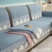 沙發墊四季通用布藝防滑坐墊簡約現代沙發套全包萬能套沙發罩全蓋 生活樂事館