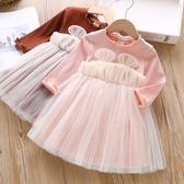 女童洋裝 女童秋裝洋裝2020新款韓版時尚長袖網紗裙女寶寶洋氣蓬蓬裙 小天後