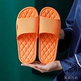 買1送1 涼拖鞋女夏季家用洗澡防滑浴室家居室內防臭情侶拖鞋男【貼身日記】