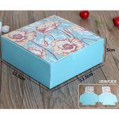 月餅包裝盒   藍盒花系 方盒  *5個   13.5*13.5CM   想購了超級小物