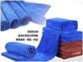 【加厚大毛巾】60x160美容擦車超細纖維超吸水洗車巾 高級汽車用 清潔擦車巾