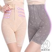 收腹褲塑身褲高腰提臀褲女產后收腰收腿美體褲【貼身日記】