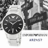 ARMANI亞曼尼 紳士特務素日期面鋼帶男錶x42mm黑・AR2457・【名人鐘錶高雄門市】