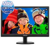 PHILIPS 243V5QSBA 24型MVA寬螢幕