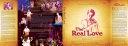二手書《The Real Love: The Complete Book, Lyrics and Sheet Music of the Musical》 R2Y ISBN:9789866061097