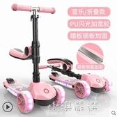 角色滑板車兒童3-6-12歲1寶寶溜溜車子5單腳10小孩滑滑三合一可坐CY『小淇嚴選』