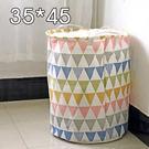 收納筒 超大收納洗衣籃 玩具雜貨收納  35*45【ZA0684】 BOBI  09/14
