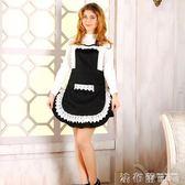 聖誕交換禮物圍裙韓國 黑色蕾絲花邊浪漫公主廚房韓式家居服咖啡美容美甲 法布蕾