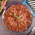 【台畜】鐵板燒肉片*1盒(1000g±10%/盒)