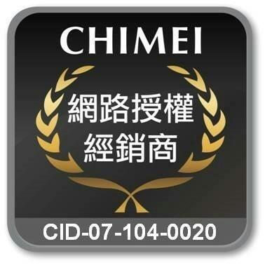 【免運送到家+24期0利率】CHIMEI 奇美 43吋 FHD 低藍光液晶顯示器 TL-43A600