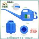 【綠藝家】長管式澆水桶(澆水器) 2.4公升(藍色.橘色.綠色隨機出貨不挑色)