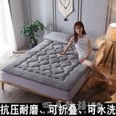 法蘭絨床墊軟墊學生單人床鋪0.9×2.0米宿舍加厚90cm保暖租房專用