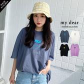 MD韓【01200029】USA短袖T恤-4色