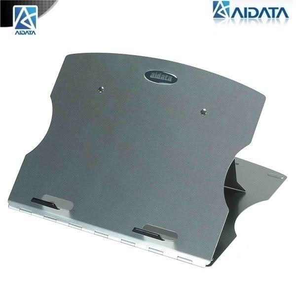 aidata LHA-3 鋁合金多功能NB筆電架(和順電通)
