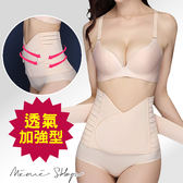 孕婦裝 MIMI別走【P71020】塑身黃金期 產後束腰透氣 加強型收腹帶 月子腰封 護腰帶