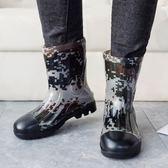 新款男士中筒防滑雨鞋xx2231 【每日三C】