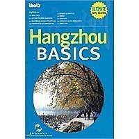 簡體書-十日到貨 R3YY【精彩杭州(英文版) Hangzhou-basics】 9787508517759 五洲傳播出版社 作...