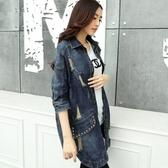 女牛仔外套中長版-韓版氣質寬鬆單寧夾克72m13[巴黎精品】