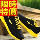 慢跑鞋-百搭潮流設計男運動鞋 61h19...
