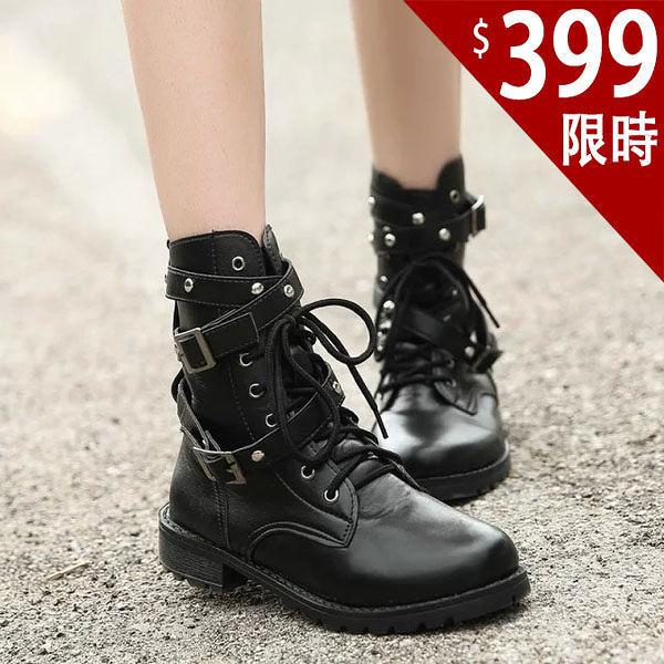 馬丁靴新款   歐美時尚  個性軍靴  皮扣環繞系帶靴 【AN SHOP】