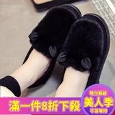 毛毛拖鞋冬季棉鞋加絨保暖豆豆鞋女月子新款平底百搭外穿女鞋子毛毛鞋-『美人季』