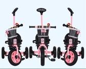 兒童自行車 兒童三輪車腳踏車1-3-5歲大號寶寶手推車小孩童車ATF 歐尼曼家具館