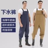 耐磨下水魚褲水庫雨褲防水皮叉半身水褲男抓捕魚加厚 color shop YYP