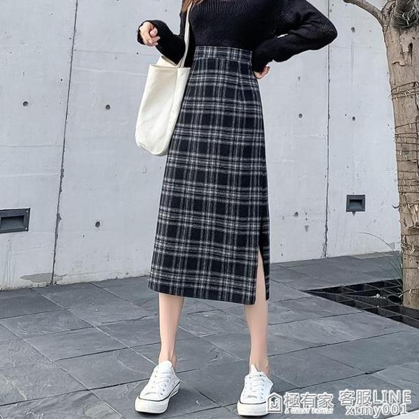 窄裙 毛呢格子半身裙中長款新款女高腰a字包臀裙開叉一步裙 極有家