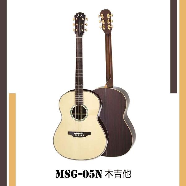 【非凡樂器】ARIA【MSG-05N】木吉他/日本吉他品牌/單板雲杉面/公司貨保固