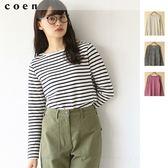 橫條上衣 長袖 女T恤 寬鬆上衣 現貨 免運費 日本品牌【coen】