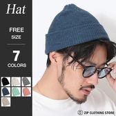 夏季針織毛帽