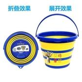 折疊水桶 車用可折疊水桶旅行便攜式硅膠釣魚打水桶後備箱儲水桶伸縮洗車桶