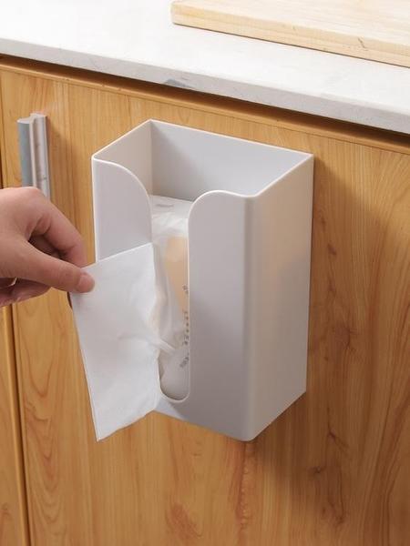 紙巾盒 紙巾盒抽紙盒廚房家用客廳餐廳巾創意壁掛式紙巾收納盒臥室免打孔【快速出貨八折下殺】