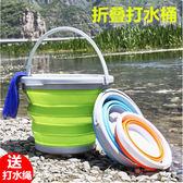 釣魚桶 折疊釣魚桶水桶便攜釣魚圓形打水桶魚桶漁具用品垂釣 夢藝家