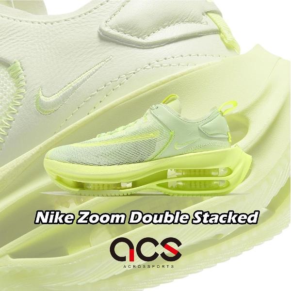 Nike 慢跑鞋 Wmns Zoom Double Stacked 黃 螢光黃 女鞋 雙層氣墊 運動鞋 【ACS】 CI0804-700