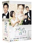 心情好的日子 DVD 雙語版 (朴世榮/李尚禹/金美淑/黃雨瑟惠/金亨奎)