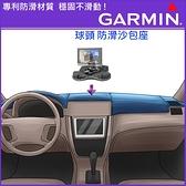 Garmin Nuvi 65 55 61 51 52 GPS DriveSmart65 免吸盤底座支架汽車用衛星導航車架