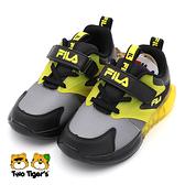 FILA KIDS 發光 燈鞋 鞋底炫光 魔鬼氈 中童 黑黃 R7114(7-J852V-066)
