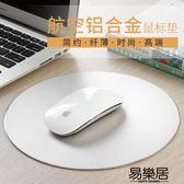 館長推薦☛蘋果鋁合金lol游戲mac鼠標墊個性創意