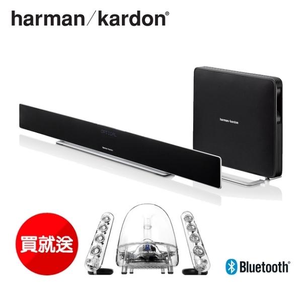 Harman Kardon 環繞式家庭劇院組 Sabre SB35 【限時加贈SoundSticks Wireless 2.1聲道無線藍牙喇叭】